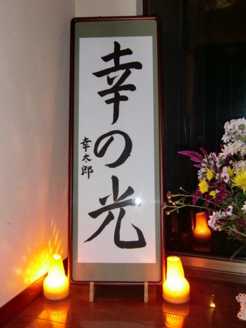渋谷さん01