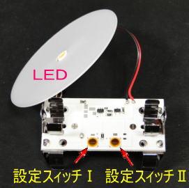イベント用ランプ画像03