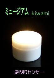 乾電池式LEDライト 螢の華 ミュージアムkiwamiバナー01