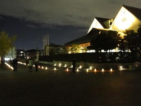 東大阪市民美術センター ナイトミュージアム02