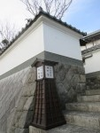 tourouakari (1)