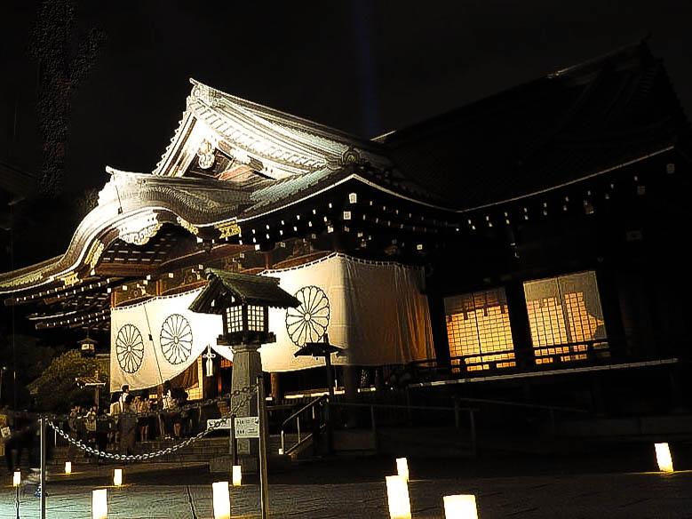 東大阪市民美術センターナイトミュージアムの写真