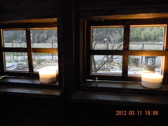 木本邸ガーデンライト04