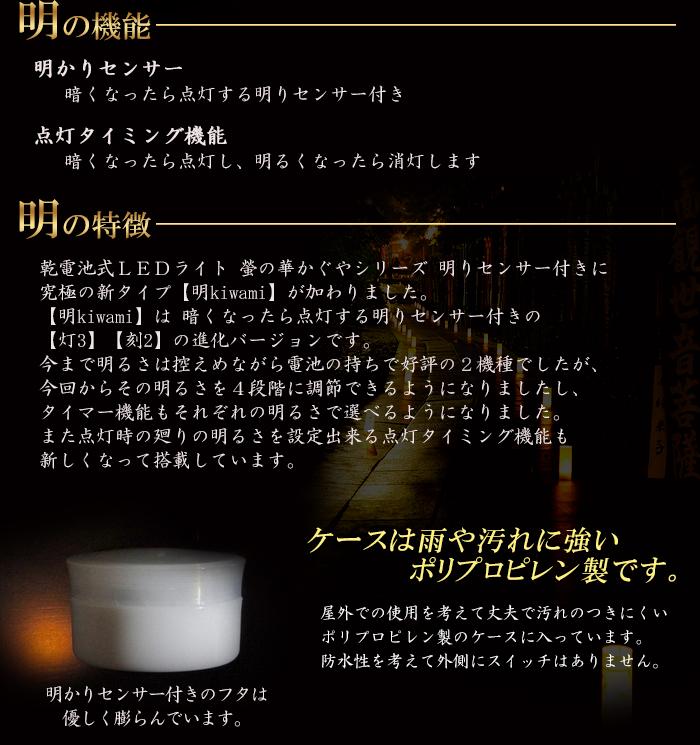 明kiwami画像02
