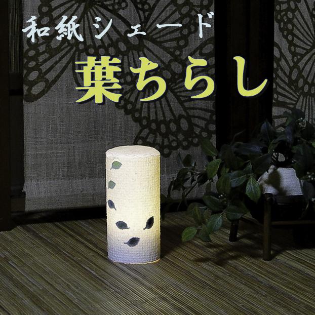 """""""葉ちらし""""買い物カゴ"""