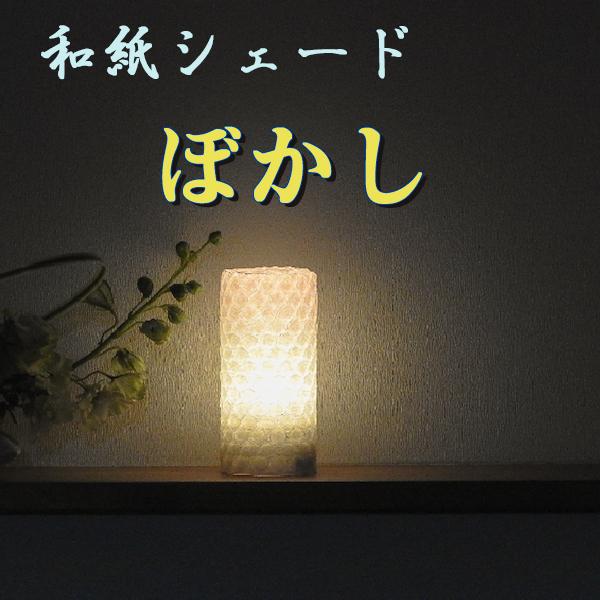 """""""ぼかし""""買い物カゴ"""