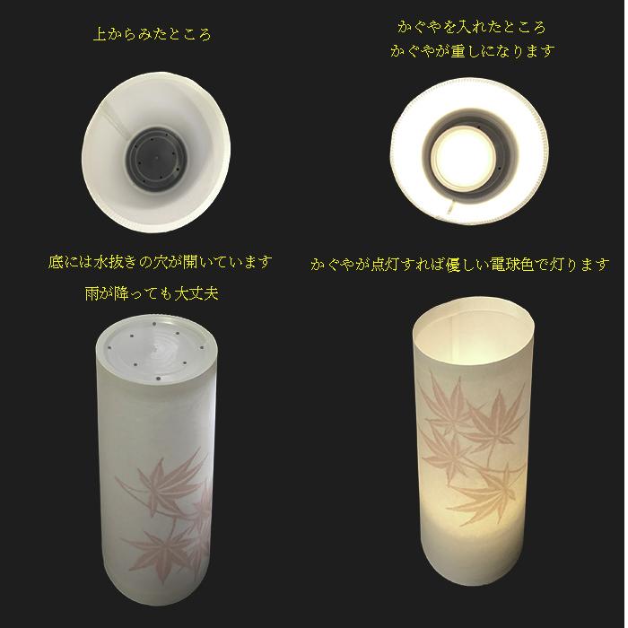 プラスチック和紙シェード02