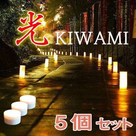 螢の華光kiwami 買い物カゴへ05