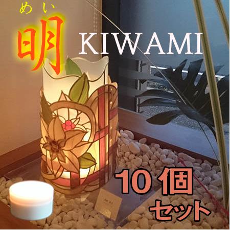 螢の華明kiwami 買い物カゴへ10